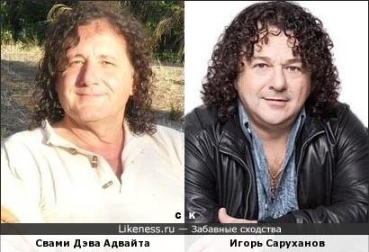 Свами Дэва Адвайта и Игорь Саруханов