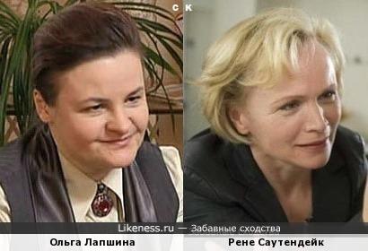 Ольга Лапшина и Рене Саутендейк