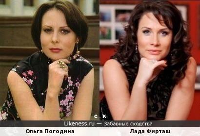 Ольга Погодина и Лада Фирташ