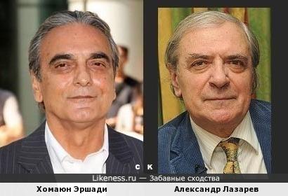 Хомаюн Эршади и Александр Лазарев