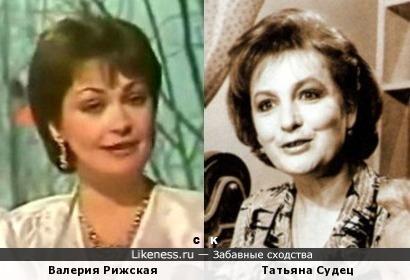 Валерия Рижская и Татьяна Судец