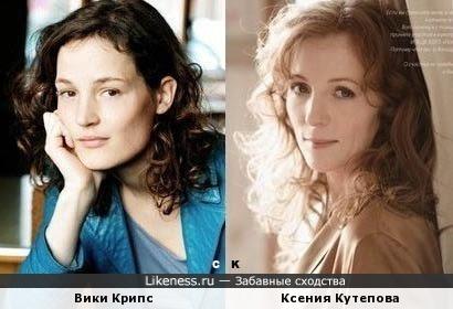 Вики Крипс и Ксения Кутепова