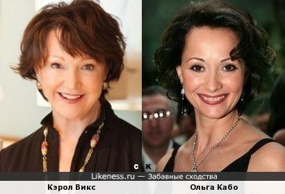 Кэрол Викс и Ольга Кабо