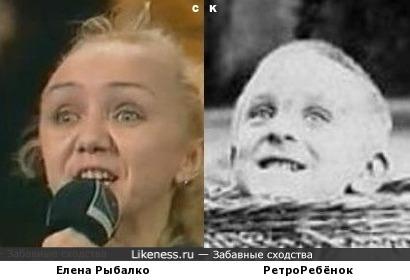 Елена Рыбалко и РетроРебёнок