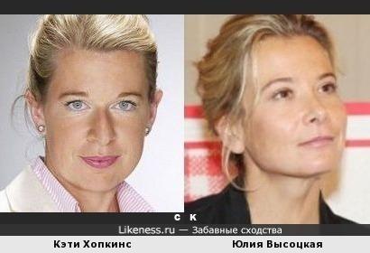 Кэти Хопкинс и Юлия Высоцкая