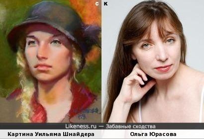 Картина Уильяма Шнайдера и Ольга Юрасова
