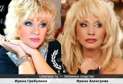 Ирина Грибулина и Ирина Аллегрова