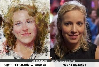 Картина Уильяма Шнайдера и Мария Шалаева