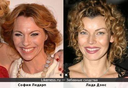 София Ледарп и Лада Дэнс