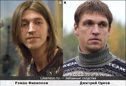 Роман Филиппов и Дмитрий Орлов