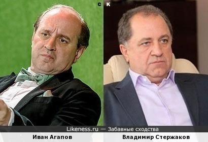 Иван Агапов и Владимир Стержаков