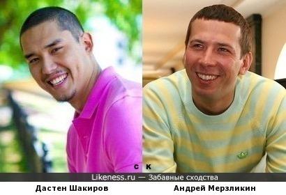Дастен Шакиров и Андрей Мерзликин