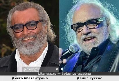 Диего Абатантуоно и Демис Руссос