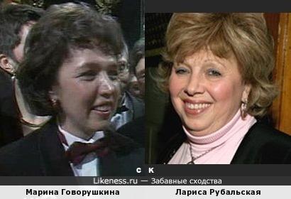 Марина Говорушкина и Лариса Рубальская