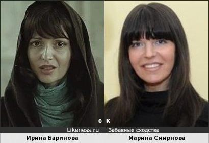 Ирина Баринова и Марина Смирнова