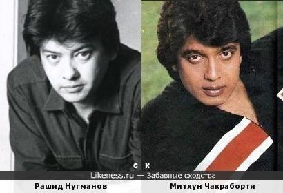 Рашид Нугманов и Митхун Чакраборти