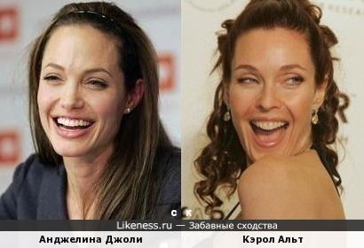 Анджелина Джоли и Кэрол Альт