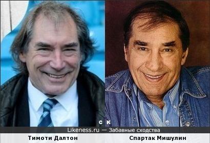 Тимоти Далтон и Спартак Мишулин