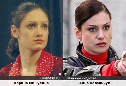 Карина Мишулина и Анна Ковальчук