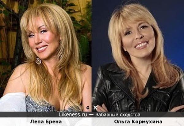 Лепа Брена и Ольга Кормухина