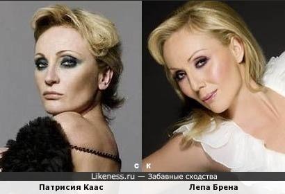 Патрисия Каас и Лепа Брена