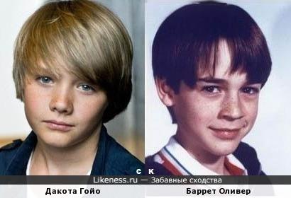 Дакота Гойо и Баррет Оливер