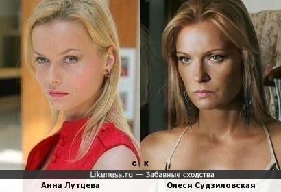 Анна Лутцева и Олеся Судзиловская