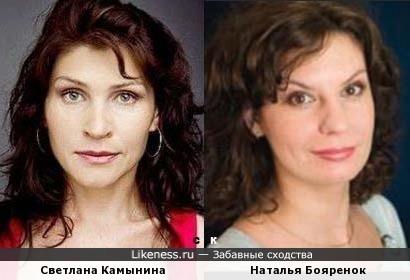 Светлана Камынина и Наталья Бояренок