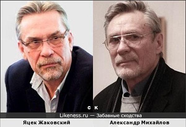 Яцек Жаковский и Александр Михайлов