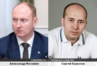 Александр Москвин и Сергей Бурунов