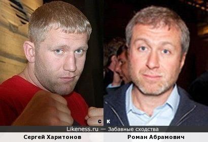 Сергей Харитонов и Роман Абрамович