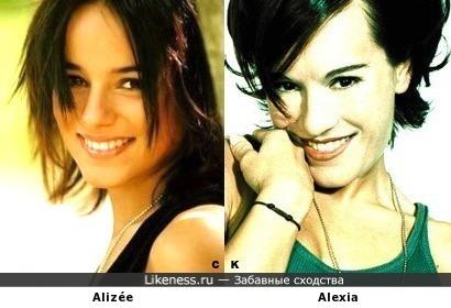 Alizée и Alexia