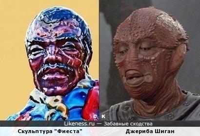 "Скульптура ""Фиеста"
