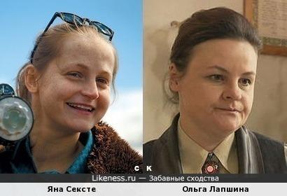 Яна Сексте и Ольга Лапшина