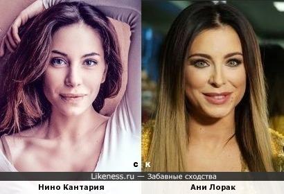 Нино Кантария и Ани Лорак
