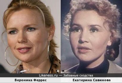 Вероника Феррес и Екатерина Савинова