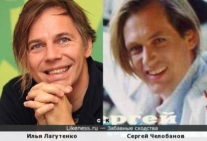 Илья Лагутенко и Сергей Челобанов