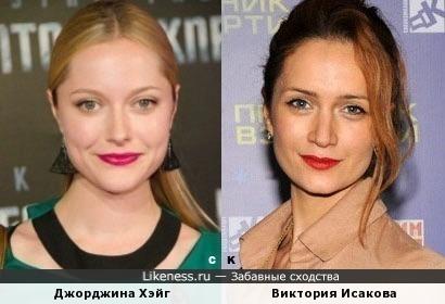 Джорджина Хэйг и Виктория Исакова