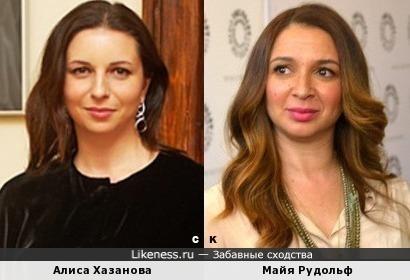 Алиса Хазанова и Майя Рудольф