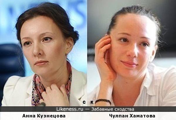 Анна Кузнецова и Чулпан Хаматова