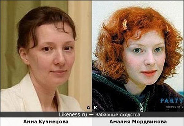Анна Кузнецова и Амалия Мордвинова