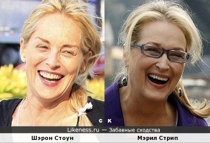 Шэрон Стоун и Мэрил Стрип