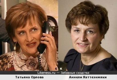 Татьяна Орлова и Аннели Яаттеэнмяки