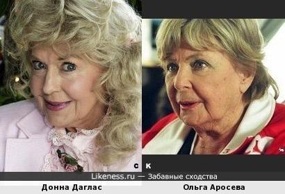 Донна Даглас и Ольга Аросева