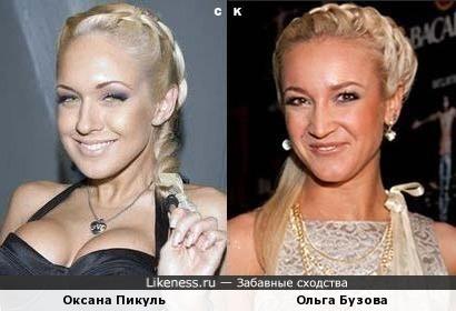 Оксана Пикуль и Ольга Бузова