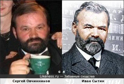 Сергей Овчинников и Иван Сытин