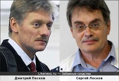 Дмитрий Песков и Сергей Лесков