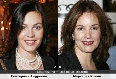 Екатерина Андреева и Маргарет Колин