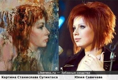 Картина Станислава Сугинтаса и Юлия Савичева