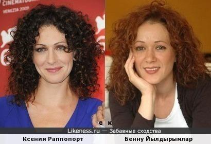 Ксения Раппопорт и Бенну Йылдырымлар